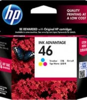 HP Deskjet Ink Advantage 2520 hc (46 warna)