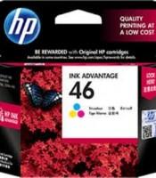 HP Deskjet Ink Advantage 2520 hc (46 warna)