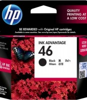 HP Deskjet Ink Advantage 2520 hc (46 hitam)
